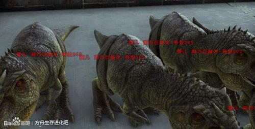 方舟生存進化超級恐龍怎么交配