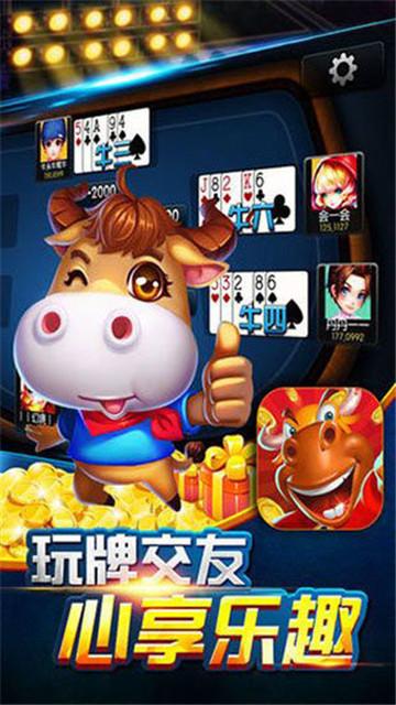 金迪棋牌app