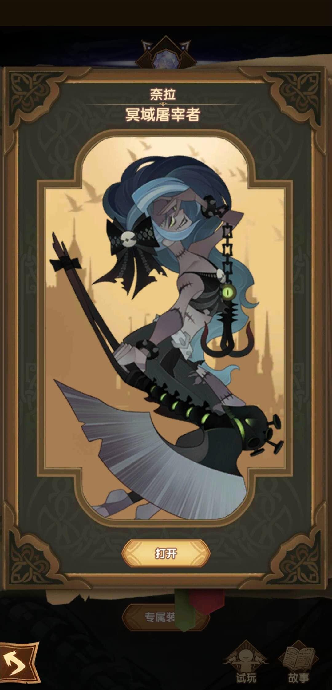 剑与远征冥域屠宰者奈拉怎么用 屠宰者奈拉培养指南