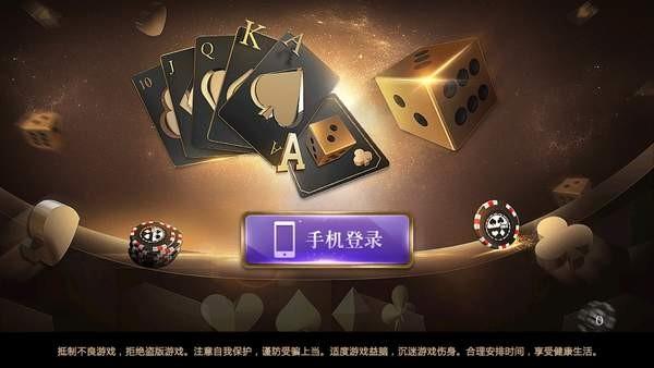 牛仔棋牌app