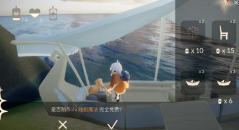 光遇纸船怎么获取 传信道具纸船获取攻略