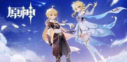 原神→阿贝多黎明神剑流怎么玩 阿贝多黎明神剑流攻略