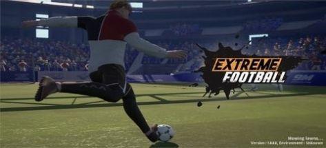 极限足球2021