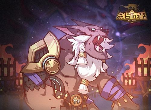 剑与远征众神猎场中圈怎么打 众神猎场中圈boss打法攻略