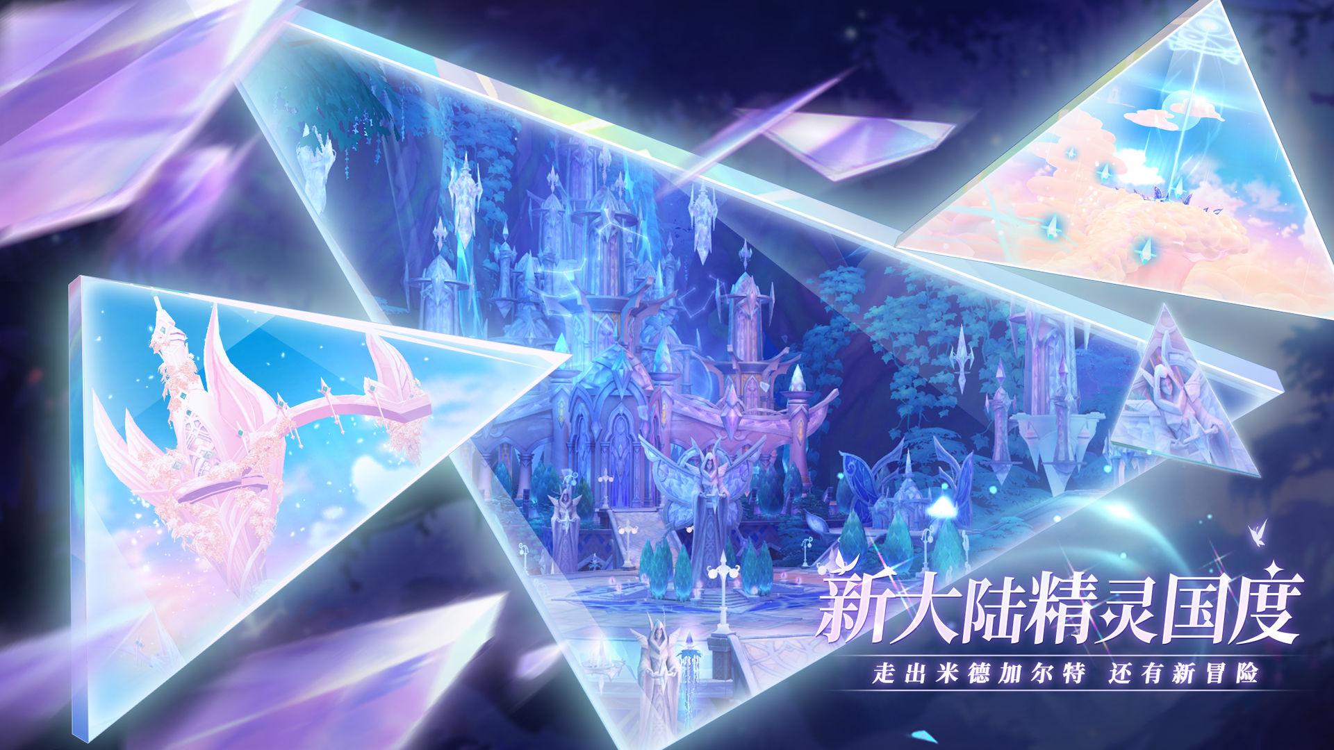 仙境传说RO梦幻之岛