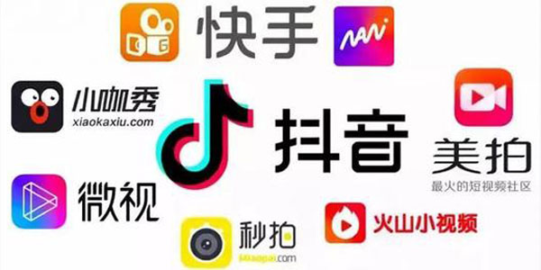 短视频系列应用