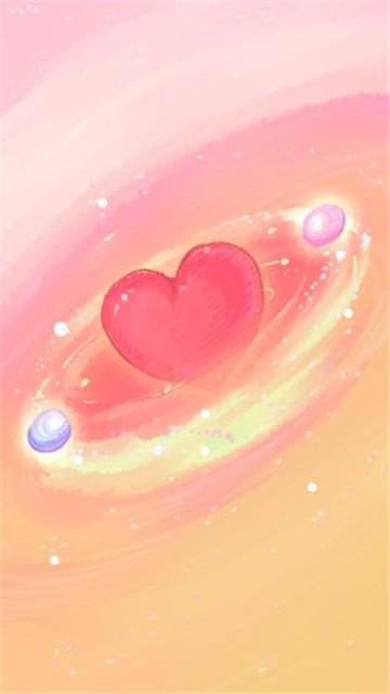 爱情不远截图5