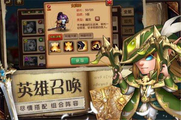 魔法联盟游戏截图5