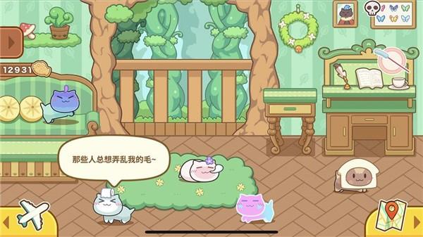 萌猫旅行截图3