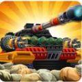 坦克大战终极大战