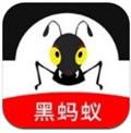 黑蚂蚁免费影视