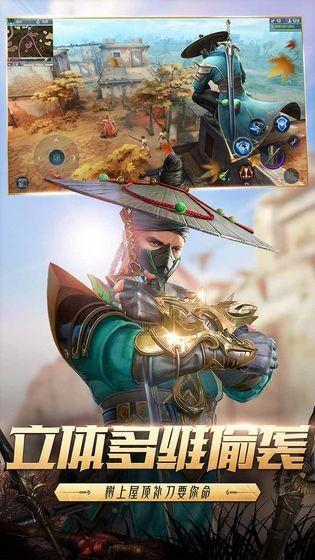 猎手之王微信版截图4