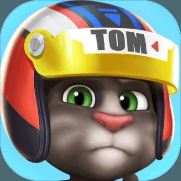 汤姆猫飞车腾讯版