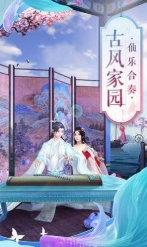 刺秦秘史截图3