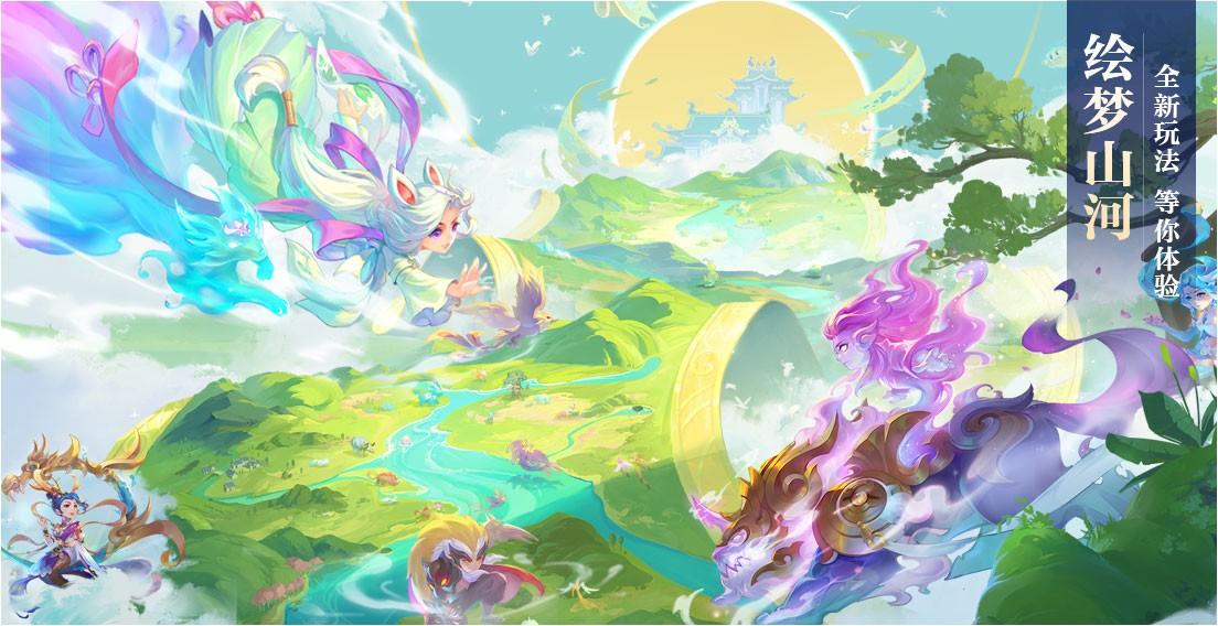 梦幻西游鸿蒙版截图1