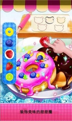 宝宝料理厨房游戏截图2