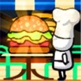 汉堡店巨头闲置