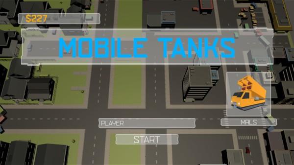 虚拟坦克城市截图1