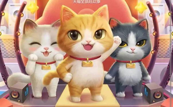 天猫养猫截图3