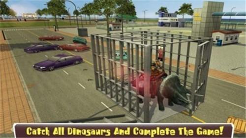 恐龙毁灭城市截图1