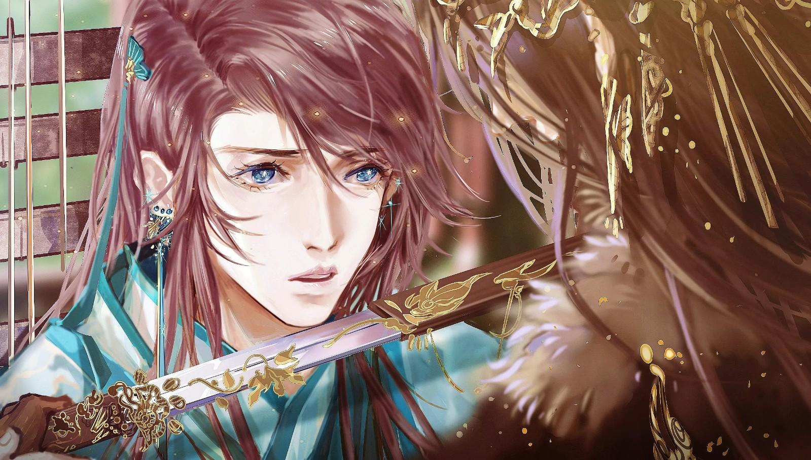 绝情剑与温柔刀截图1