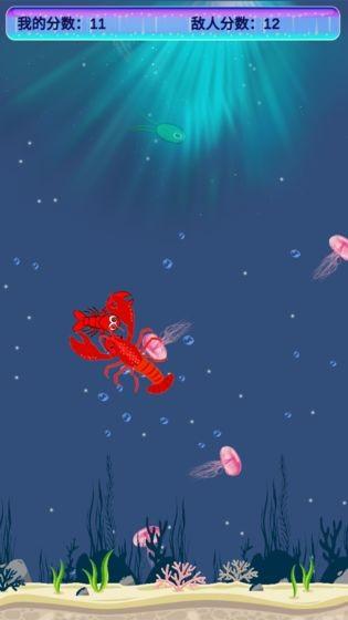 饿龙虾游戏截图2