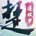 一梦江湖良渚联动版