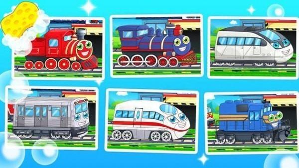 火车洗车截图1