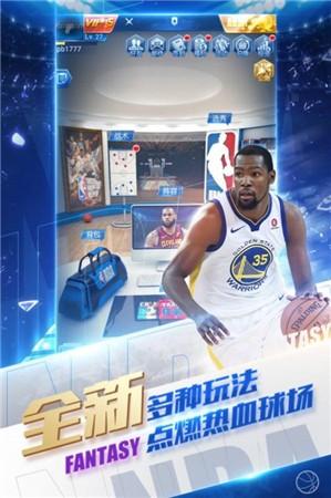 篮球经理人截图4