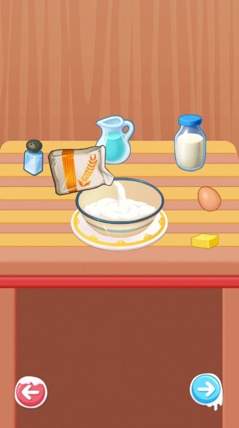 甜品制作达人最新版截图2