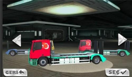 真正的汽车运输卡车驾驶游戏截图2