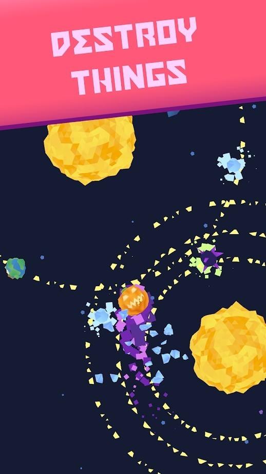 流星探索宇宙截图2