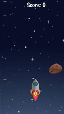 穿越星辰截图3