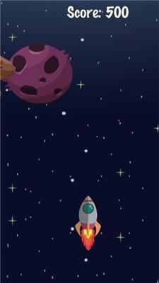 穿越星辰截图1