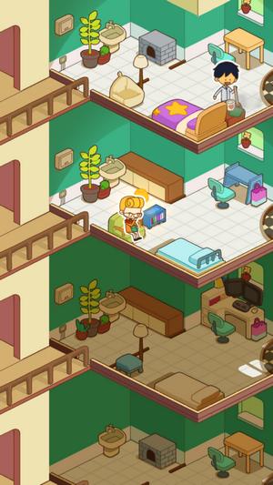 春光公寓的房东模拟器截图1