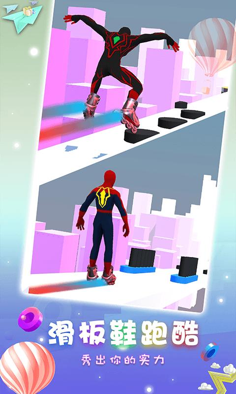 蜘蛛超人滑板鞋截图3