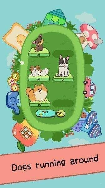 我可爱的小狗截图3