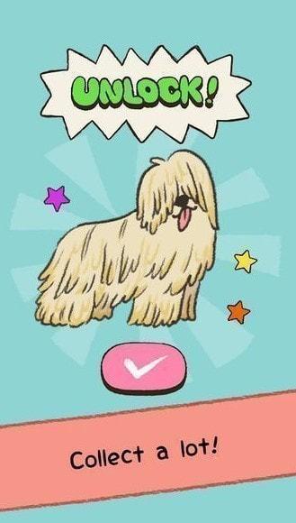 我可爱的小狗截图1