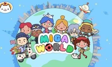 米加小镇世界体育场版截图3