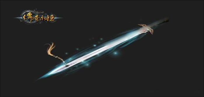 合成传奇神剑的传奇游戏