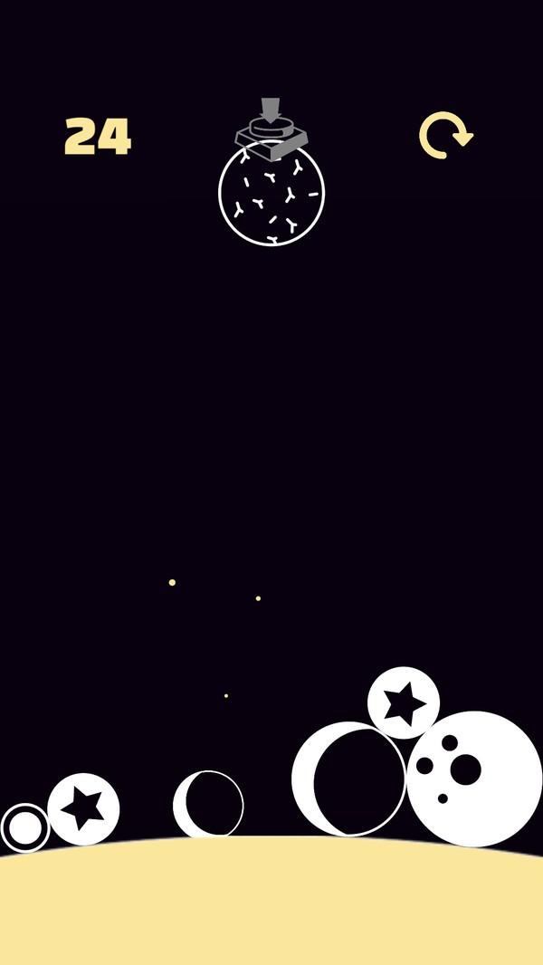 合成大星球截图4